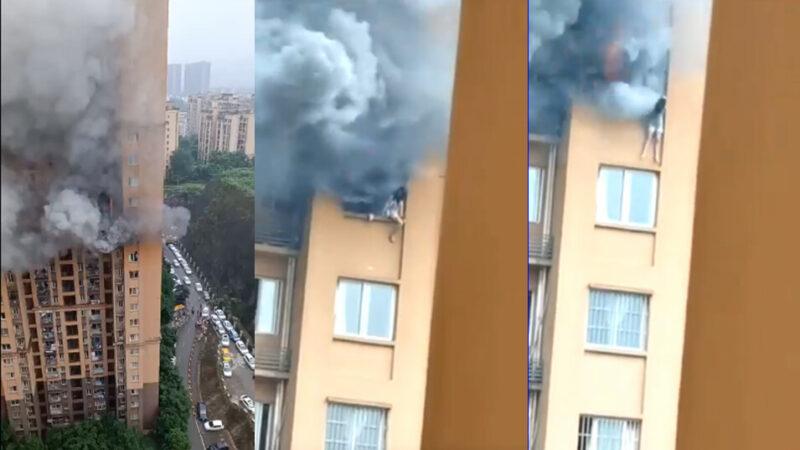 重慶高樓大火 23歲女孩翻窗逃生墜亡(視頻)