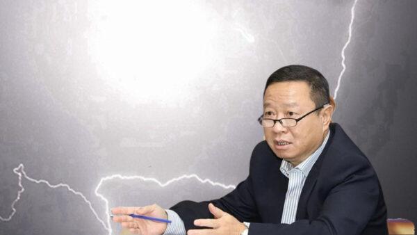 鞍钢集团原总工程师被查 被指妄议中央、丑化中共