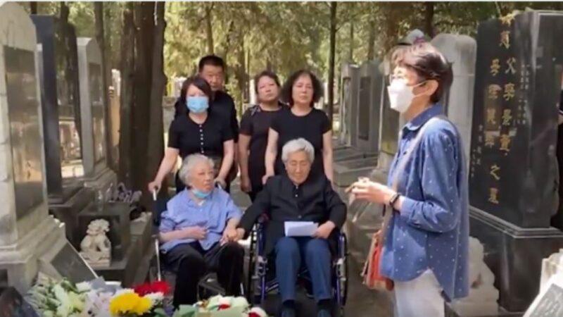 天安门母亲万安公墓祭亲人:抗争到底 至死不渝