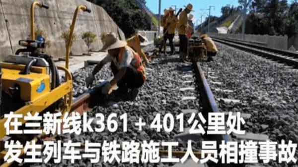 """""""六四""""纪念日 中国列车撞上铁路工人9死"""