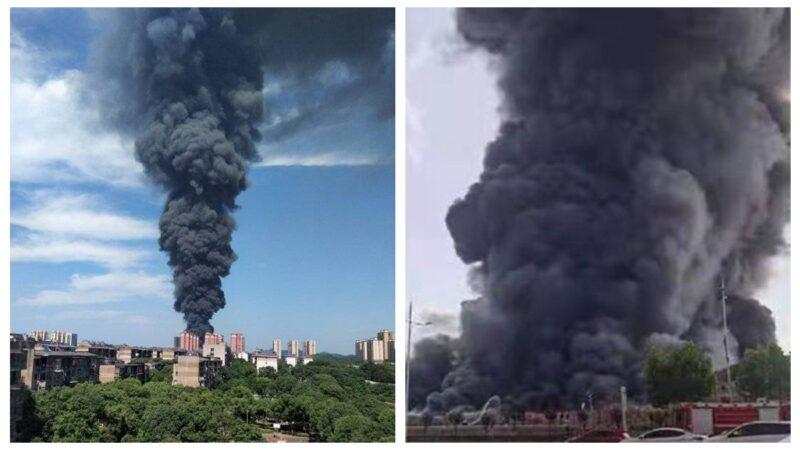 長沙一倉庫起火 蘑菇雲竄天 網驚如原子彈爆炸(視頻)