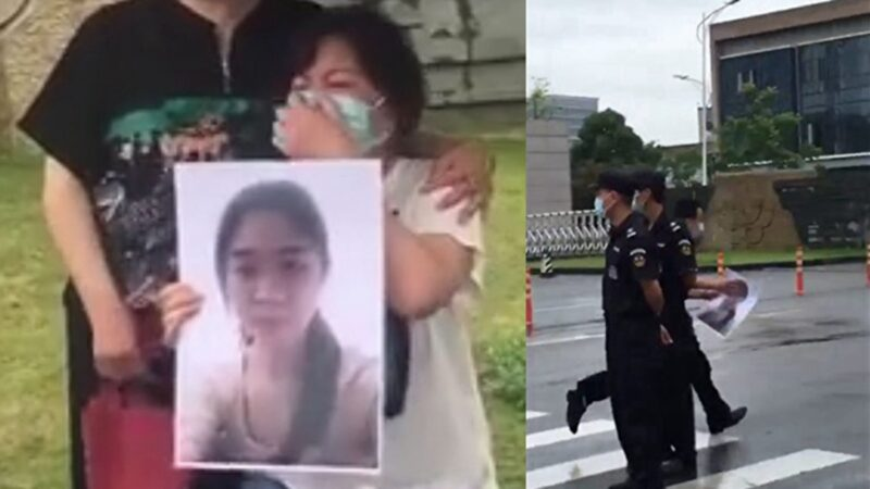 宁波外教奸杀案拖延3周 网传只准备遣返美国