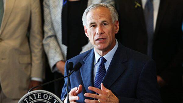德州通過決議譴責中共活摘器官 促國會制裁