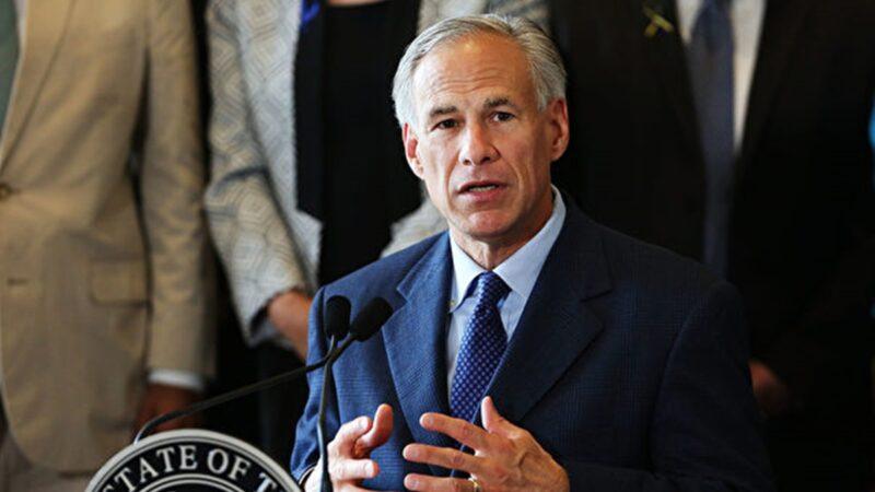 德州通过决议谴责中共活摘器官 促国会制裁