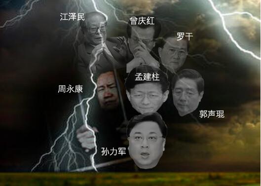 李正寬:習近平「刮骨療毒」 政法官員惶恐