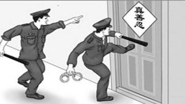 一日内牡丹江警察绑架22名法轮功学员