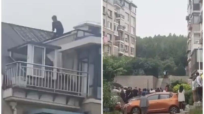 端午节惨案 大连男子砍杀多名家人(视频)