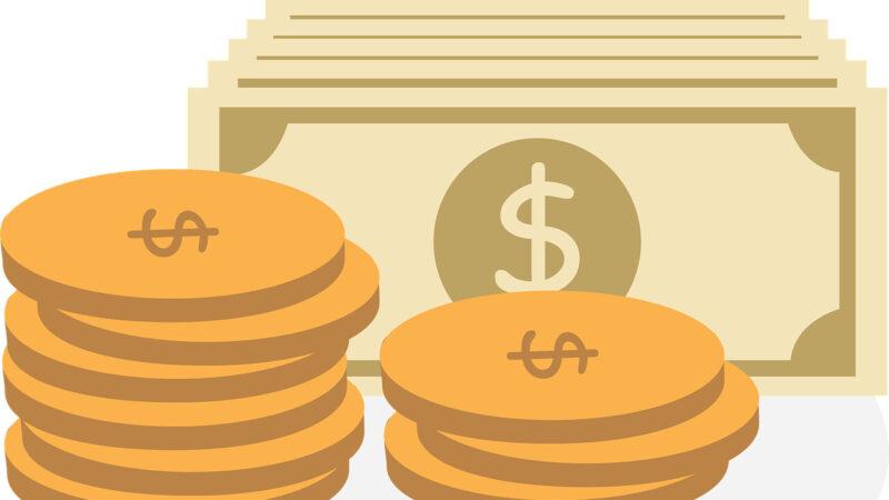 银行改变存款报价方式 变相降低定存利率
