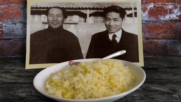 毛泽东长子毛岸英之死 中共否认因蛋炒饭送命