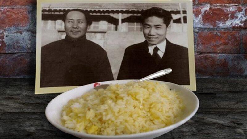 毛澤東長子毛岸英之死 中共否認因蛋炒飯送命