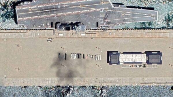 衛星照曝山東號航母「破孔」? 甲板現不明黑痕