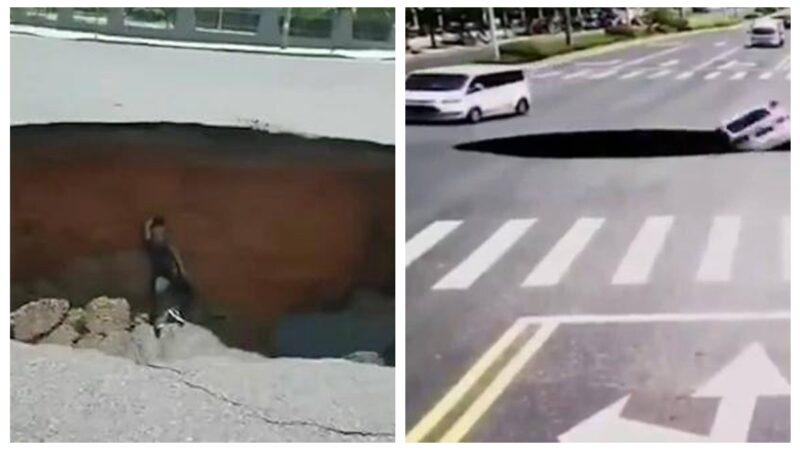 中國江西突現「天坑」 連人帶車墜入坑中(視頻)