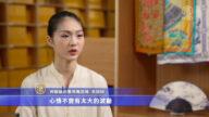 【專訪】專訪:神韻藝術團領舞演員朱穎姝