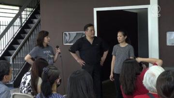 华裔女性组团  学练持枪安全与射击