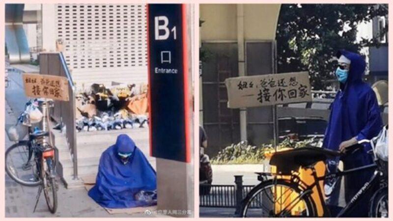 """""""还想接你回家"""" 郑州地铁雨衣爸爸身份确认"""