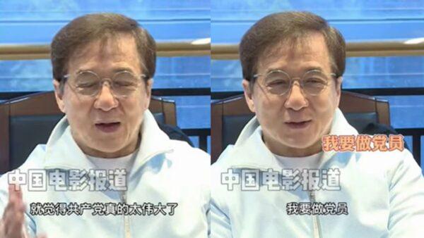 成龙声称要入党 网友:挺谁谁死