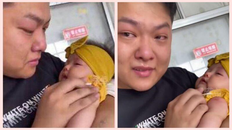山东爸爸带3个月的女儿打针 哭得比女儿还惨