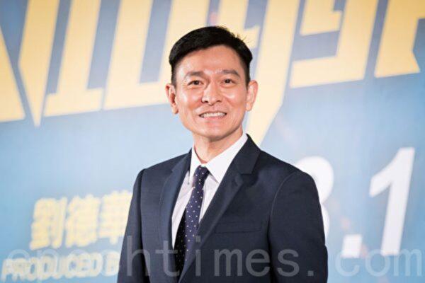 劉德華慶出道40年:我也是個會哭的普通人