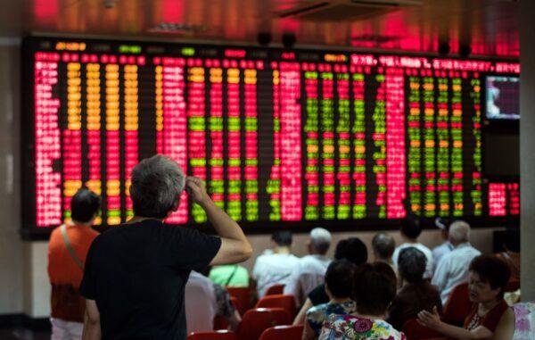 """打脸中共""""党庆"""" 中国股市连续下跌"""