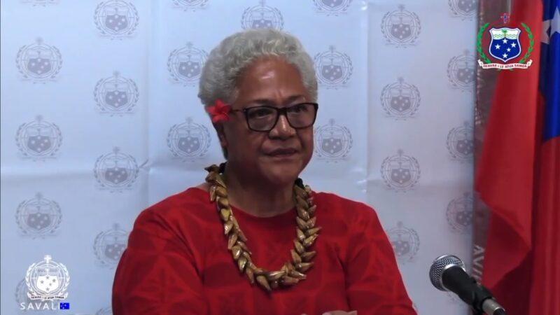 薩摩亞首位女總理掌政 擱置中國一帶一路計劃