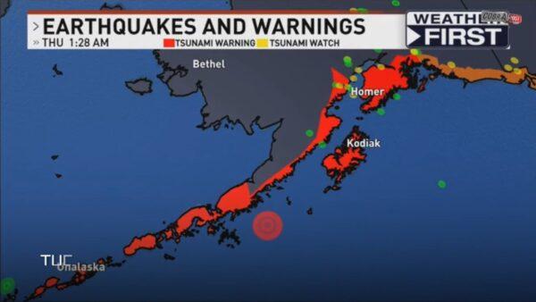 阿拉斯加半島發生8.2強震 海嘯警報響徹小島(視頻)