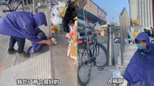 郑州地铁雨衣爸爸发声:女儿死的惨啊!