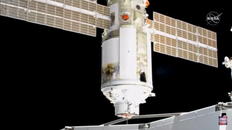 與俄實驗艙對接後出意外 國際空間站失控47分鐘