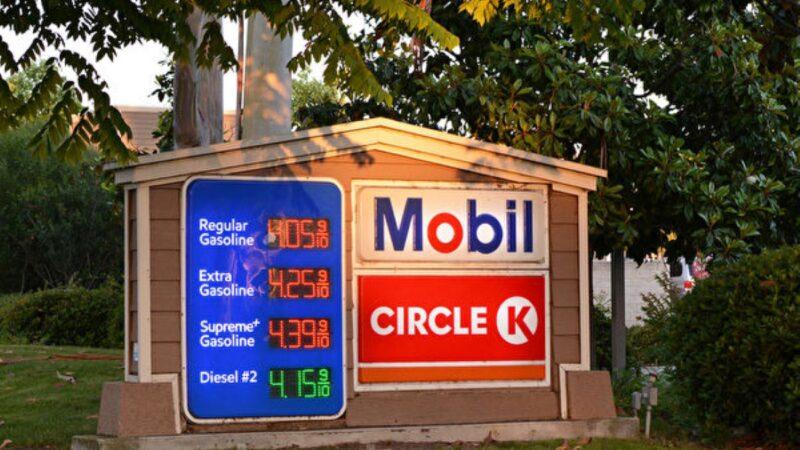 沙特与阿联酋闹分歧 西德州原油冲上76美元
