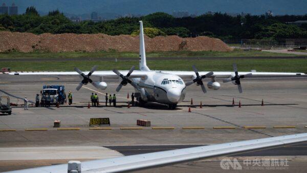又一架美国飞机降落台湾 5天内第二次