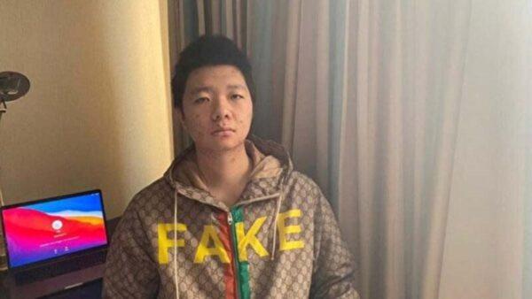 中國異議青年王靖渝安全抵達荷蘭 正尋求庇護