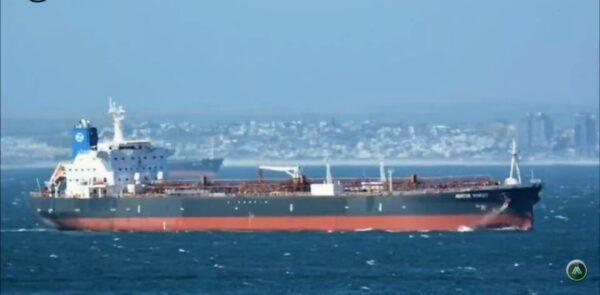 无人机攻击油轮酿2死 以色列控伊朗所为