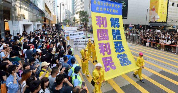 去年贵州省213名法轮功被迫害 90岁老人被抄家
