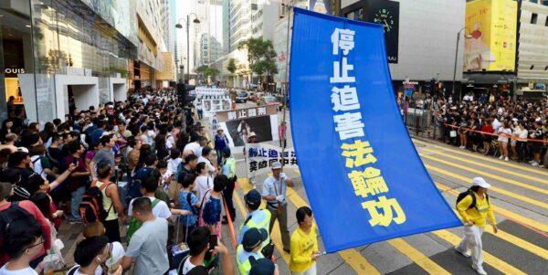 内蒙赤峰95名法轮功被骚扰 郭振芳被酷刑致死