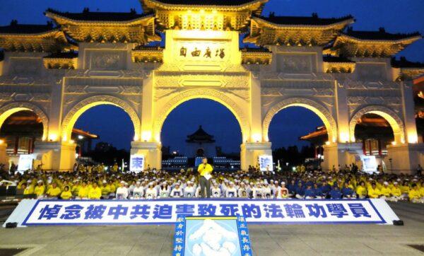重慶女子監獄掩蓋真相 蔣有容被迫害致死