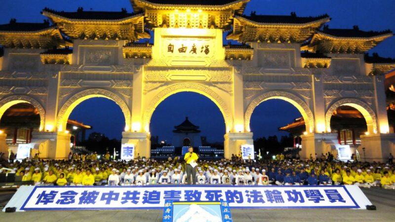重庆女子监狱掩盖真相 蒋有容被迫害致死