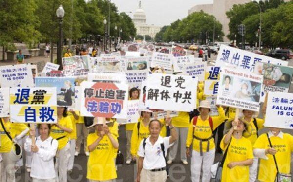 警察踩壞法輪功學員內臟致死 原江蘇610主任罪行曝光
