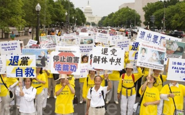 陝西五任公安廳長惡行曝光 至少40名法輪功被迫害致死