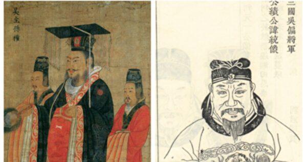 【忠义传】从复仇少年到江东虎臣的凌统