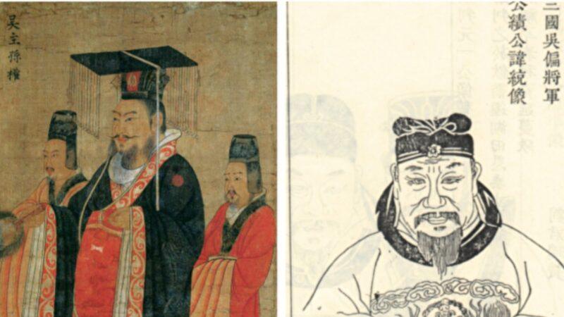 【忠義傳】從復仇少年到江東虎臣的凌統