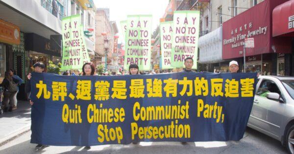 因告诉一保安真相 云南李玲珍被非法判刑七年