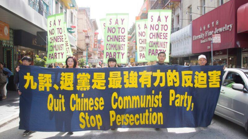 因告訴一保安真相 雲南李玲珍被非法判刑七年