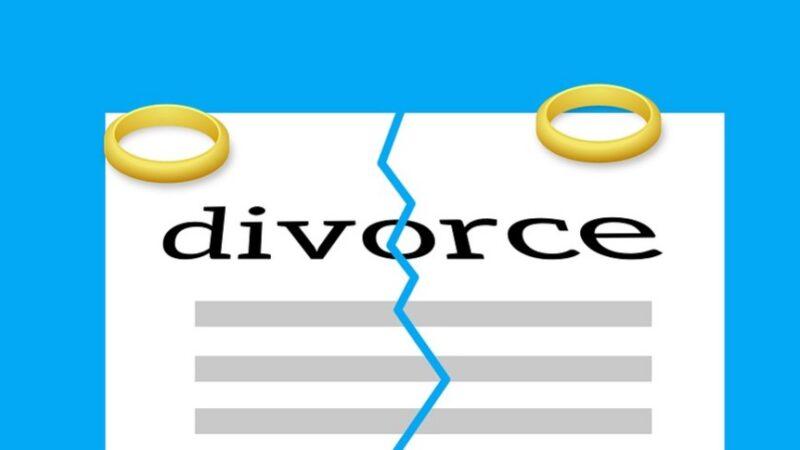 惊!离婚竟被削尽官职