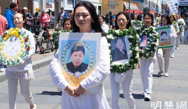 甘肅女藥劑師堅持信仰 冤獄四年被迫害離世