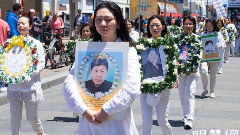 甘肃女药剂师坚持信仰 冤狱四年被迫害离世