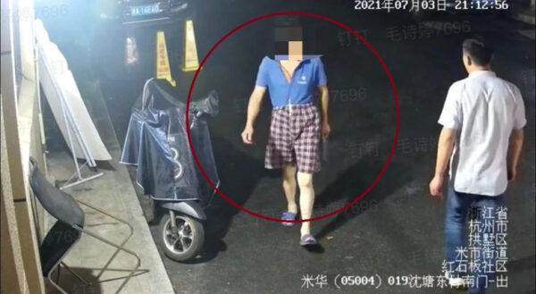 5分钟6人报警 杭州男暗夜持菜刀问路吓坏人