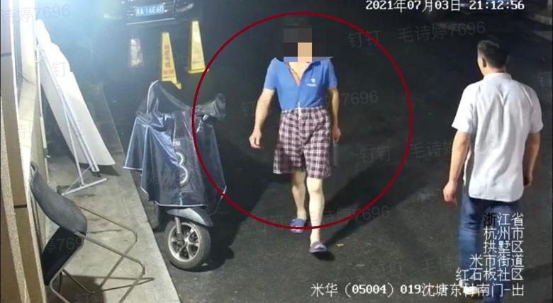 5分鐘6人報警 杭州男暗夜持菜刀問路嚇壞人