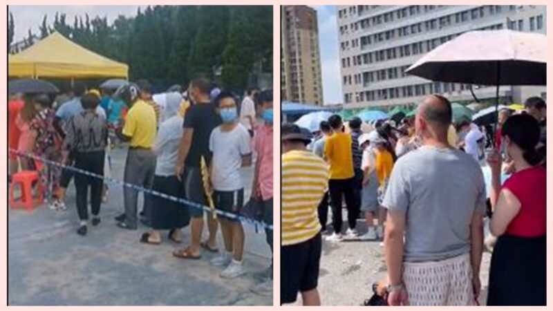 南京机场染疫人数激增 所有人穿隔离服上岗