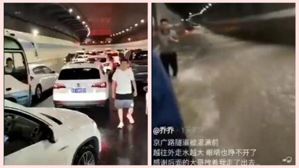 京广隧道逃生者忆生死时刻:爬出3分钟水就灌满