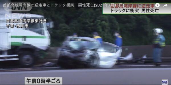 罕见!高速公路逆向逾10公里 日小客车撞卡车酿1死3伤