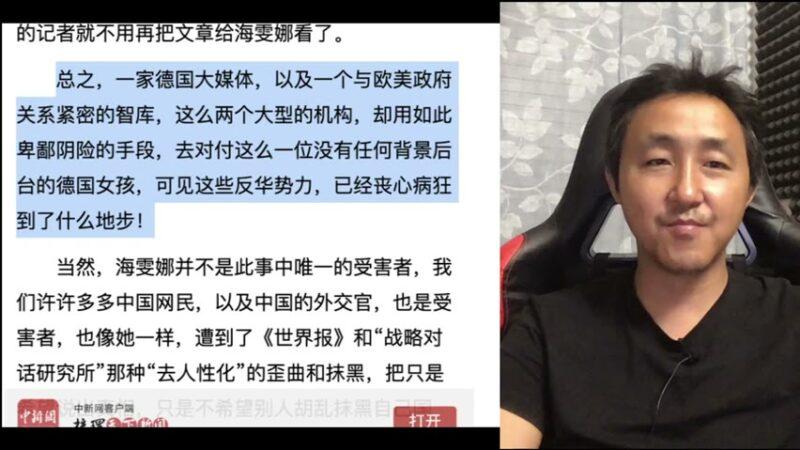 老黑:洋粉红被禁言 社会主义铁拳连自己人都不放过!